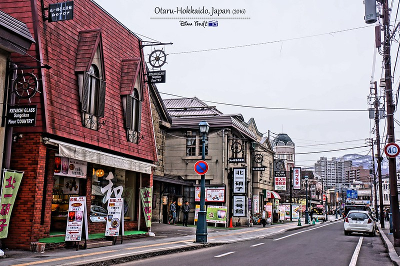 Sakamachi Shopping Street
