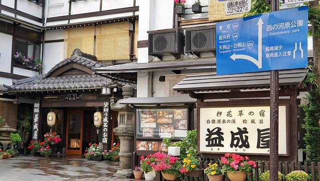 DSC08996-01草津