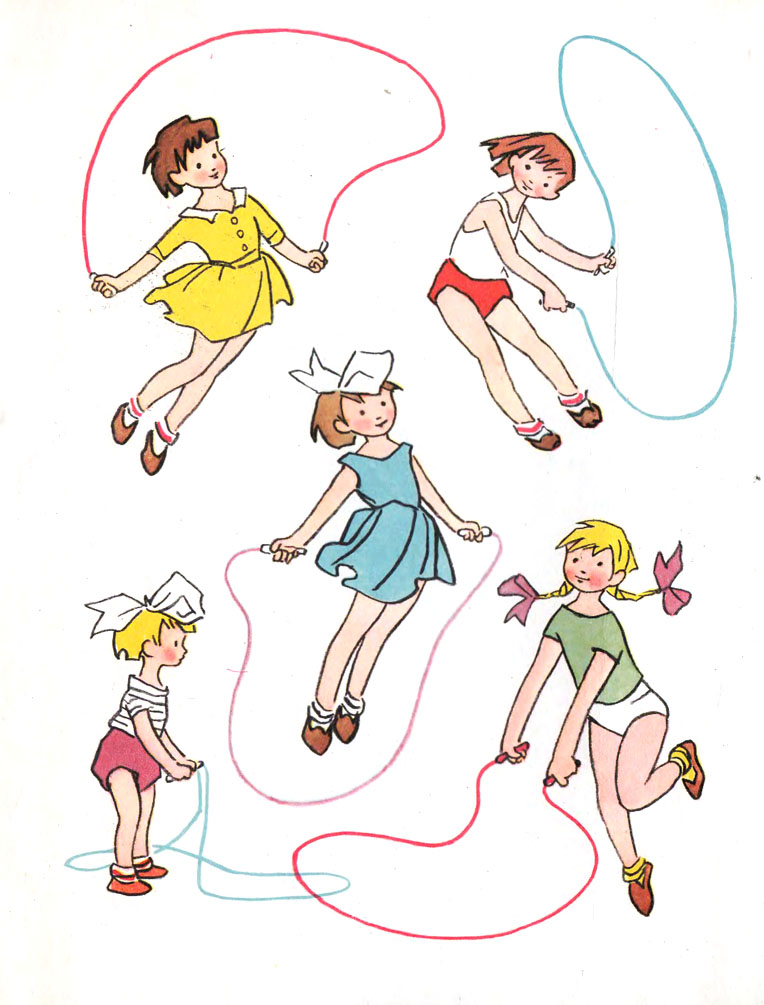 Прыжки через скакалку картинки для детей