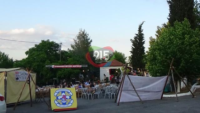 4ο προσκοπικό μουσικό φεστιβάλ Τρίπολης