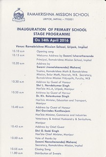 Inauguration of School backside