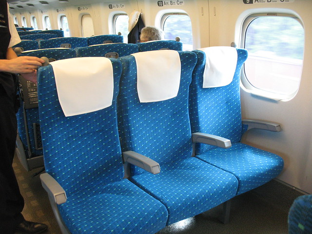 Shinkansen Hikari, How to rotate the seat 3