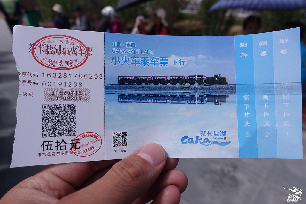 茶卡鹽湖-中國青海-09