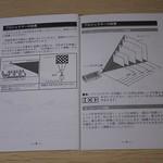 FUNAVO 2000ルーメン プロジェクター (16)