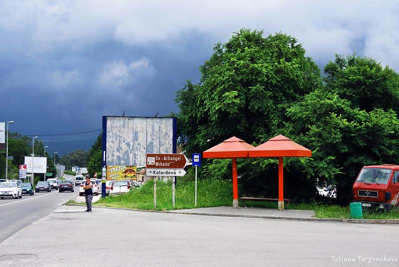 Остановка возле аэропорта