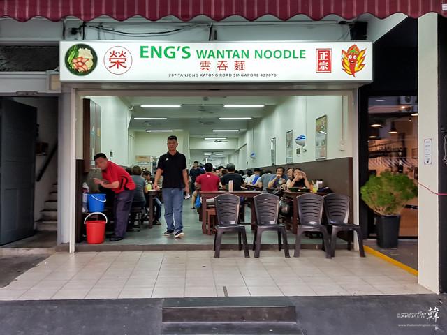 20180602 Eng's Wanton Noodle Original 2018-06-02 18.43.33