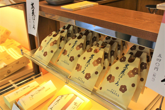 gyoganji-sweets004