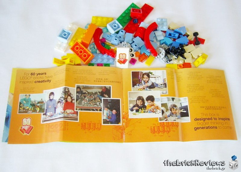 ThebrickReview: 10401 Rainbow Fun 27513591287_660338ebfe_c