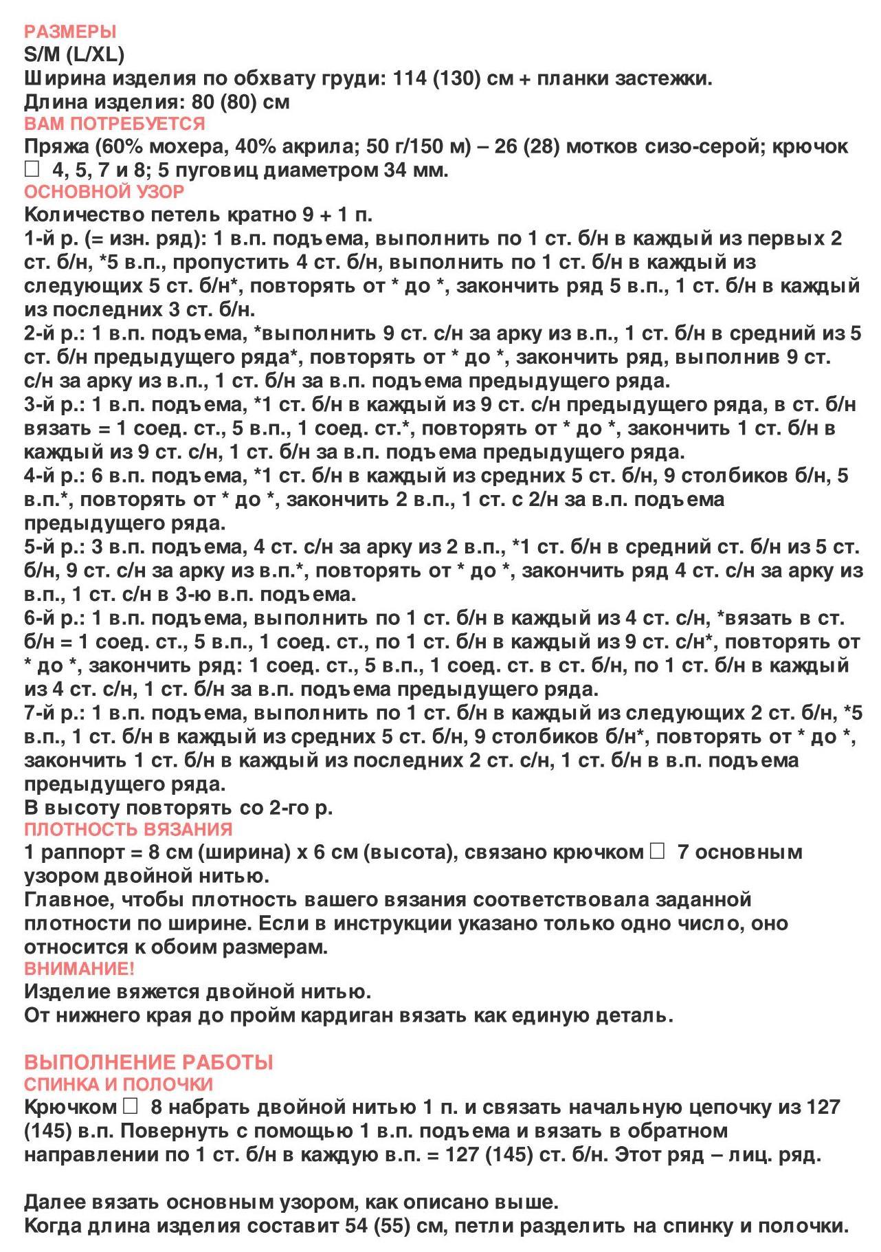 0264_f668fe8d1b27f04f745de446282abbf5 (2)