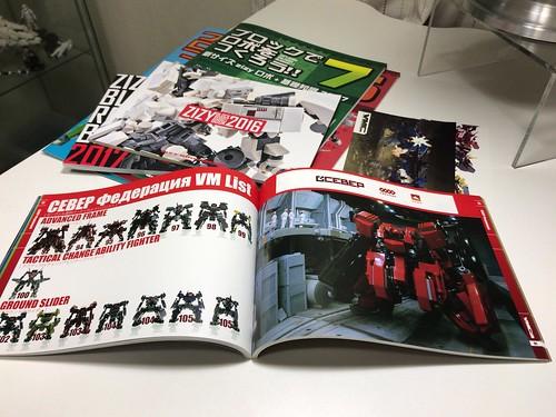 2018_JAPAN_BRICKFEST055