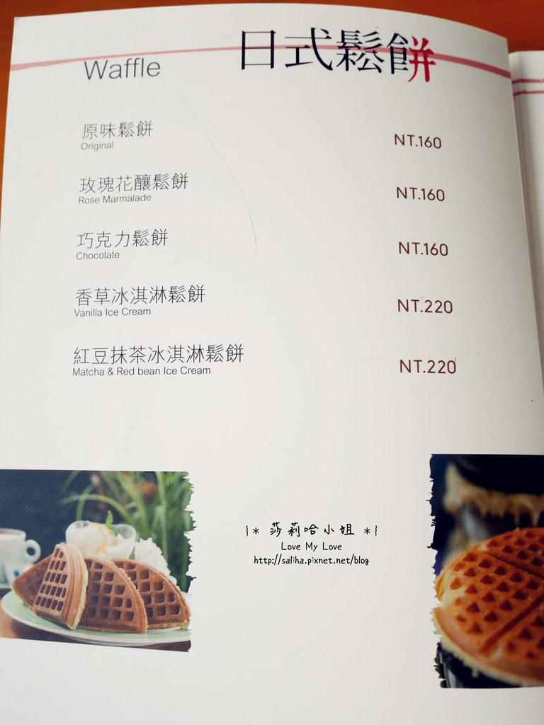 台北貓空餐廳龍門客棧菜單價位menu訂位 (5)