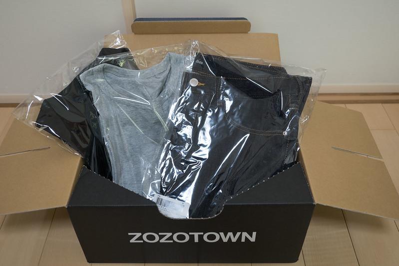 ZOZOTOWN_CUSTOM-2