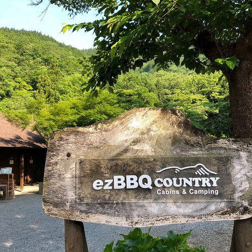 ezBBQ COUNTRY