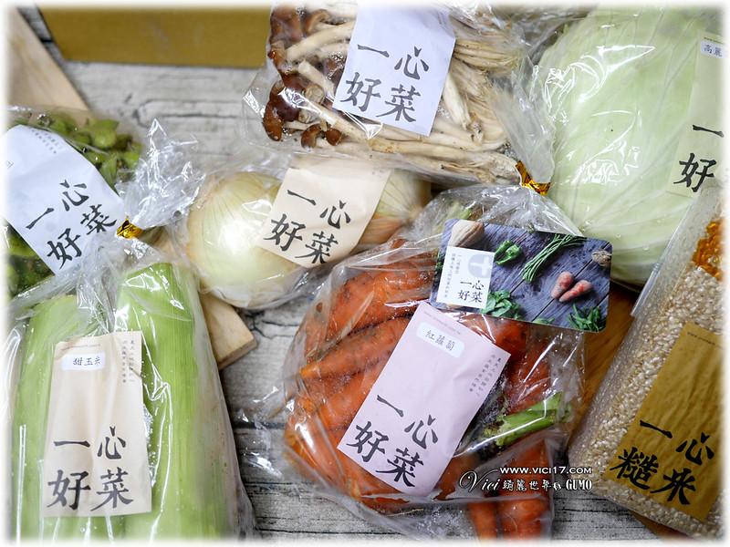 0515一心蔬菜017