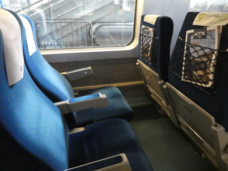 Korail KTX service from Seoul to Busan