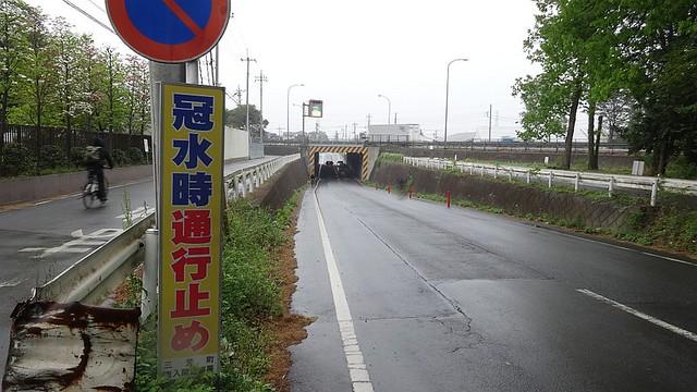 関越トンネルバス停 (5)
