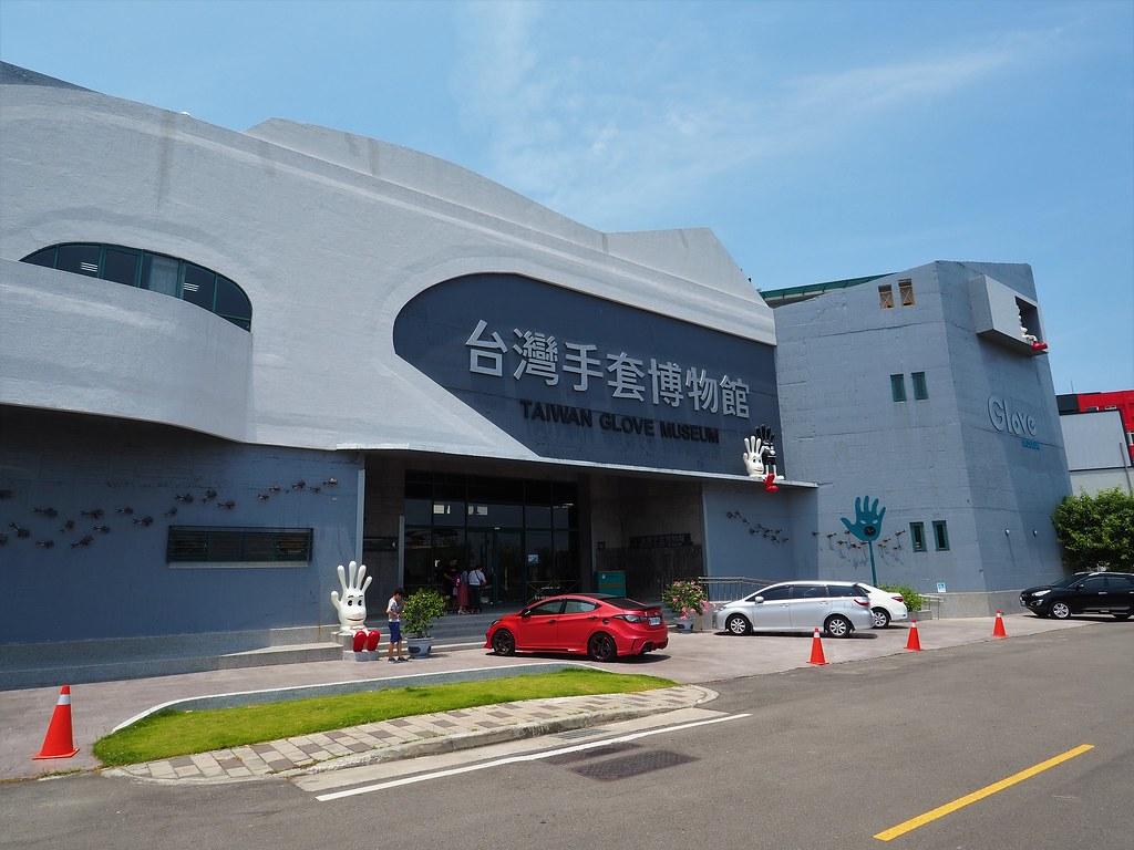 手套博物館 (1)