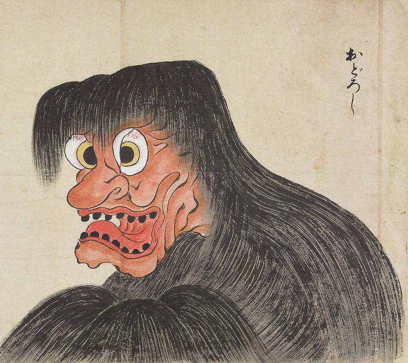 Odoroshi Bakemono zukushi