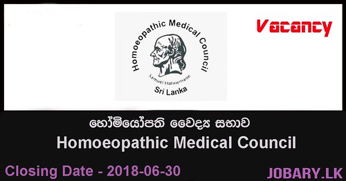 Homoeopathic Medical Officer – Homoeopathic Medical Council