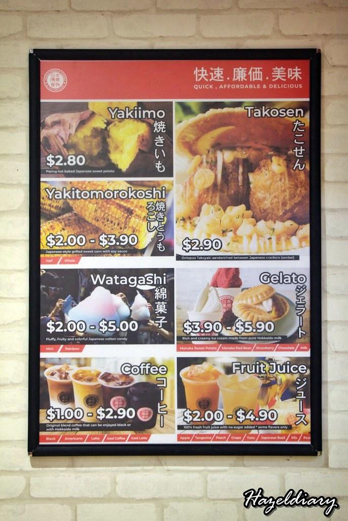 Don Don Donki 100AM-Japan Mobile Foods-Hazeldiary