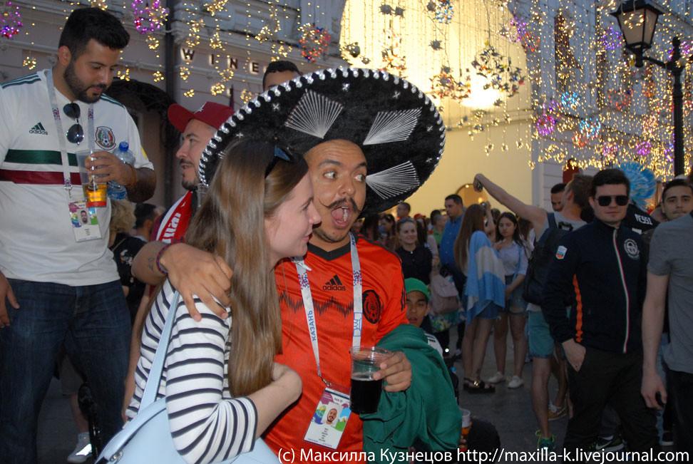 Mexica celebrates