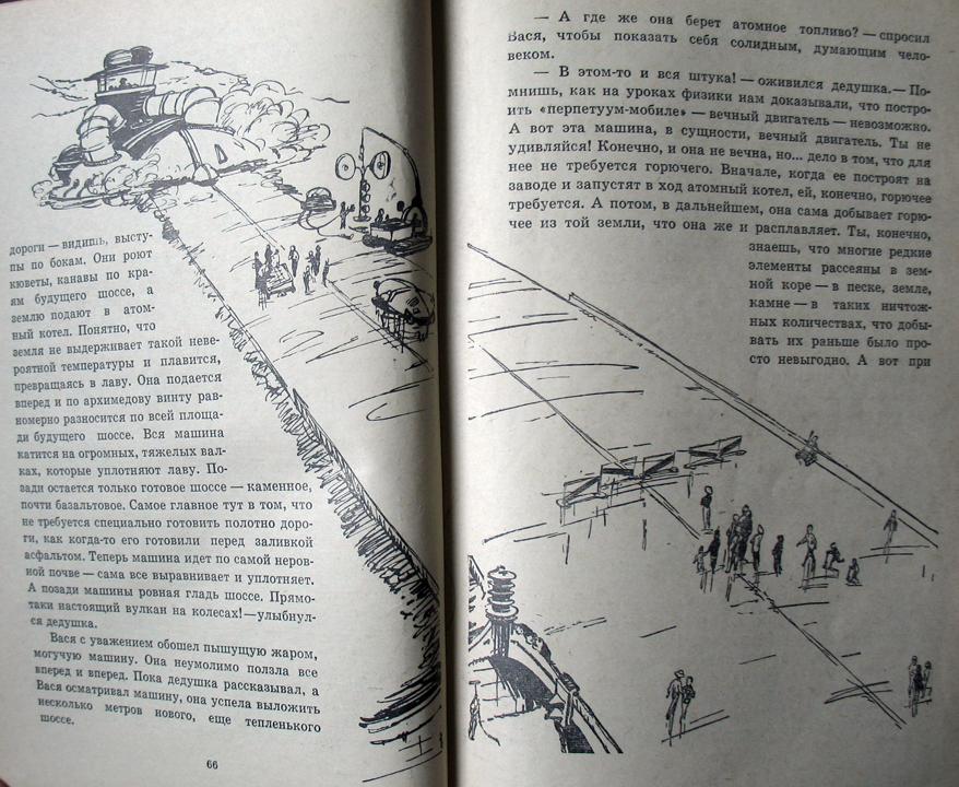 ChernyjSvet11