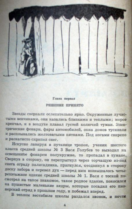 ChernyjSvet4