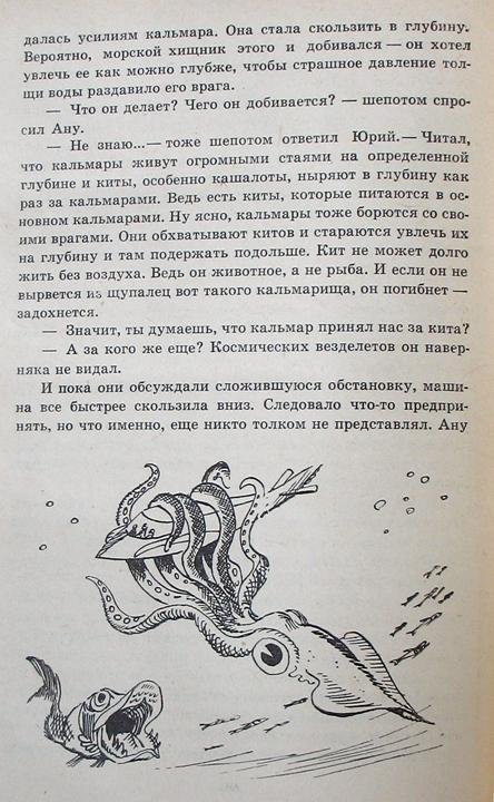 ChernyjSvet62