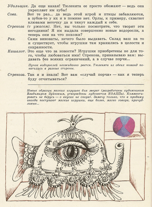 KOAPP8_52