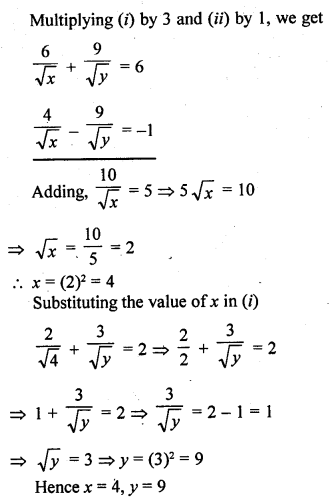 RD Sharma Class 10 Chapter 3 Pair Of Linear Equations In Two Variables