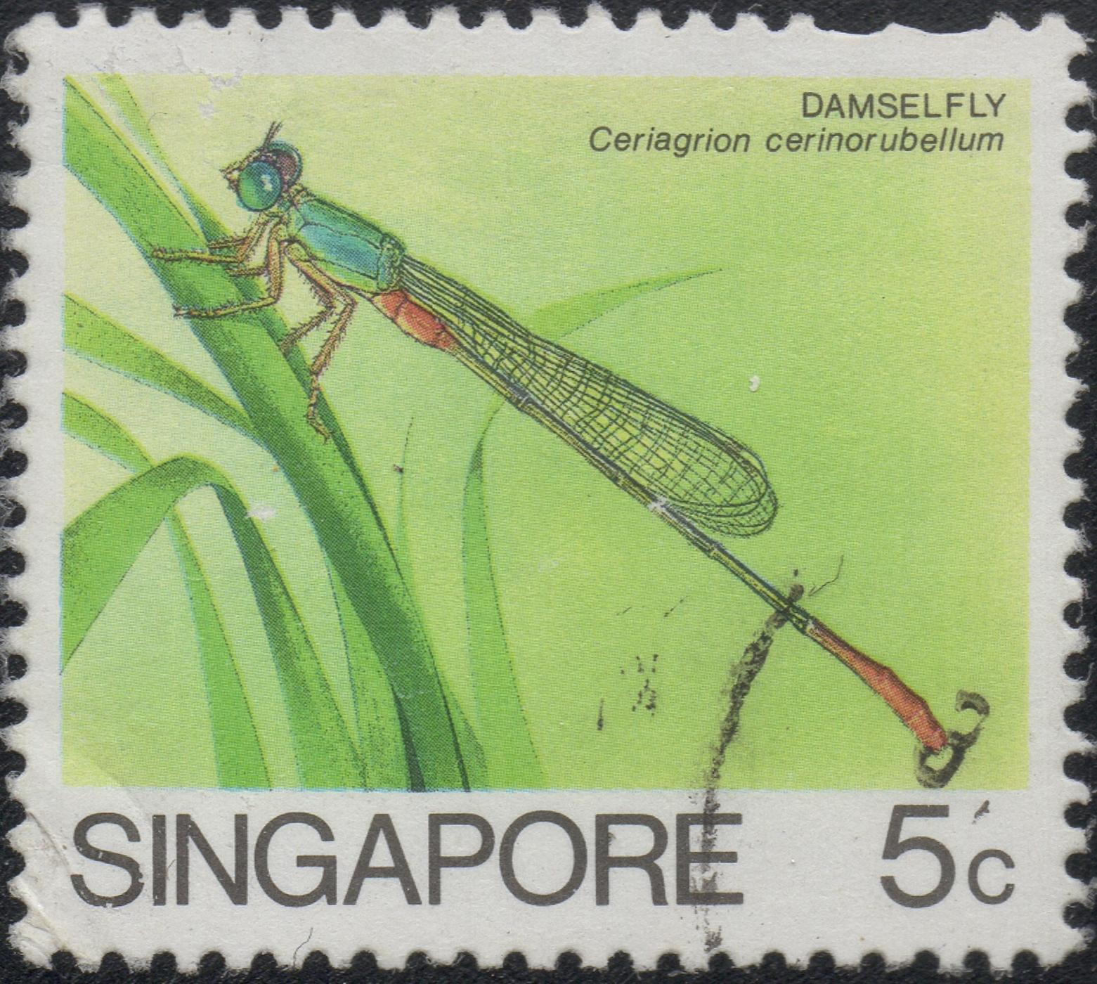 Singapore - Scott #453 (1985)