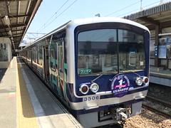 伊豆箱根鉄道駿豆線三島駅 Izuhakone Railway Sunzu Line Mishima Station