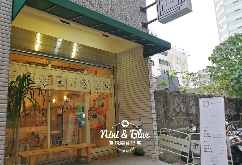 singleplace coffeelab  一中街咖啡01