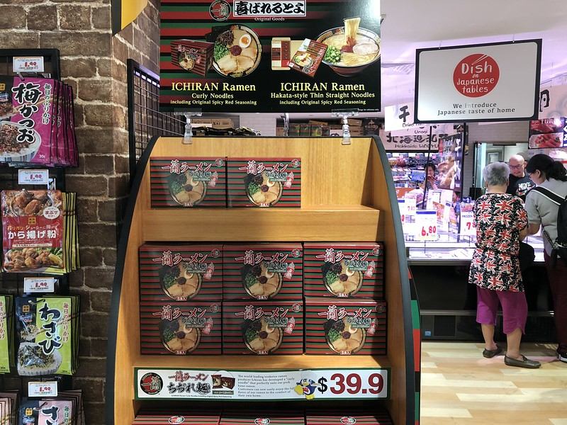 Inchiran Instant Noodle - Don Don Donki , 100am Mall