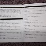 TEC.BEAN T3 アクションカメラ 開封レビュー (9)
