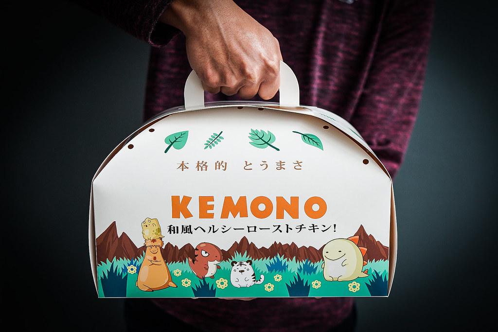 Kemono Box