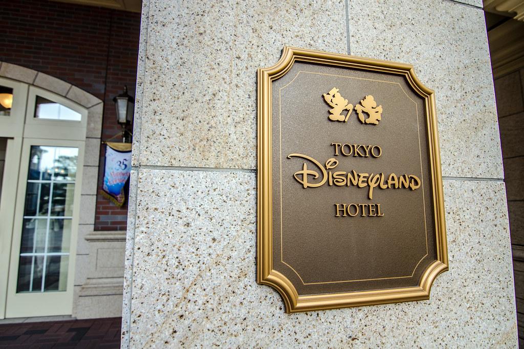Tokyo Disneyland Hotel sign