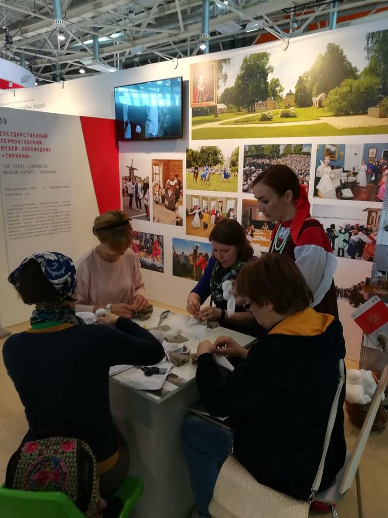 Музей-заповедник «Тарханы» на XX Международном фестивале «Интермузей-2018»