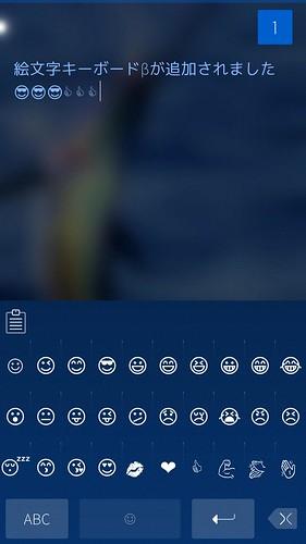 Sailfish OS emoji keyboard