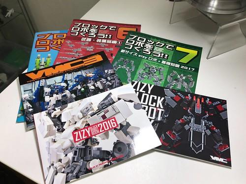 2018_JAPAN_BRICKFEST052