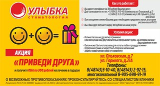 sem_stomatologija_07-03_web