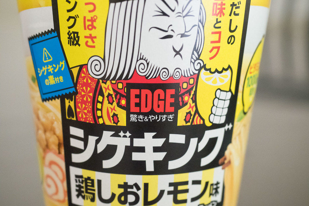 Acecook_EDGE-4