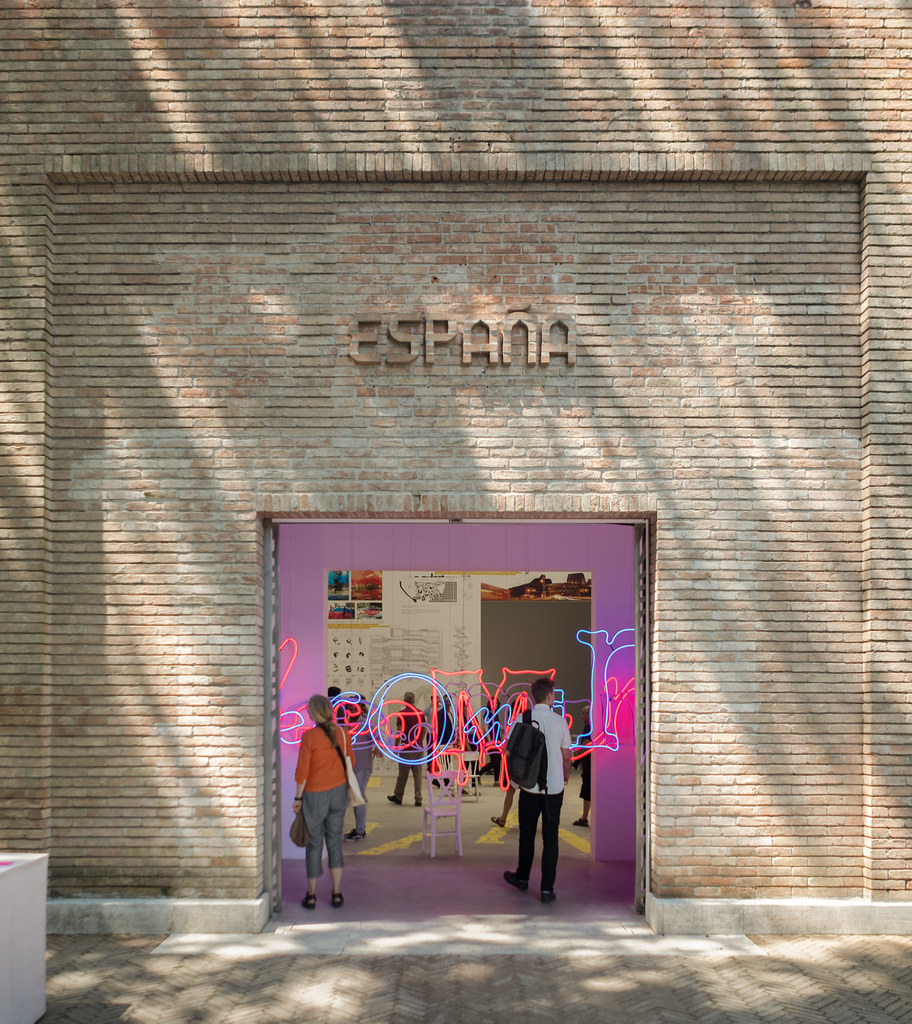 spain pavilion 1