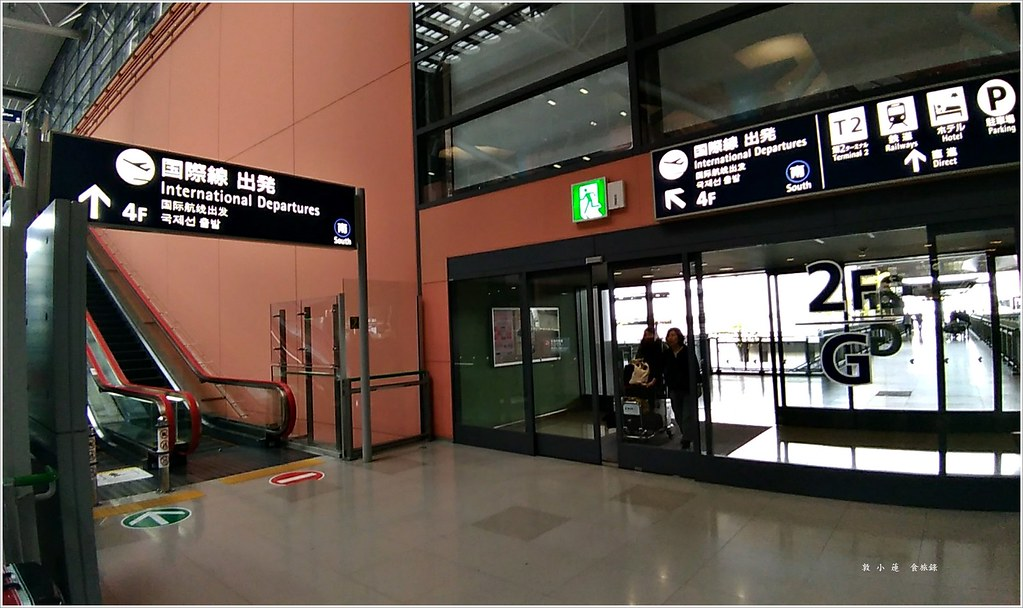 大阪回程難波電車往關西空港_180422_0040_0