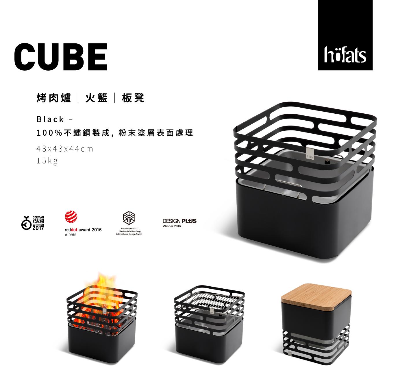 Cube1_black