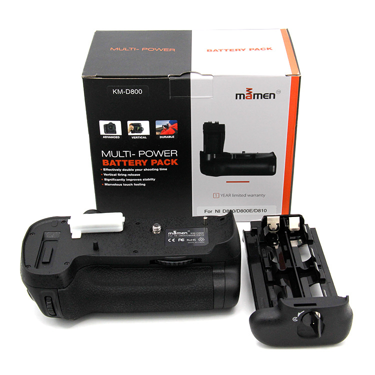 Nikon Battery Grip MB-D12 D800 D800E D810 D810A