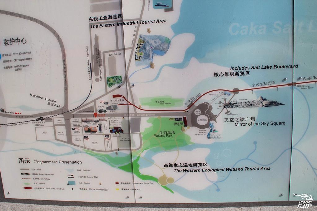 茶卡鹽湖-中國青海-34