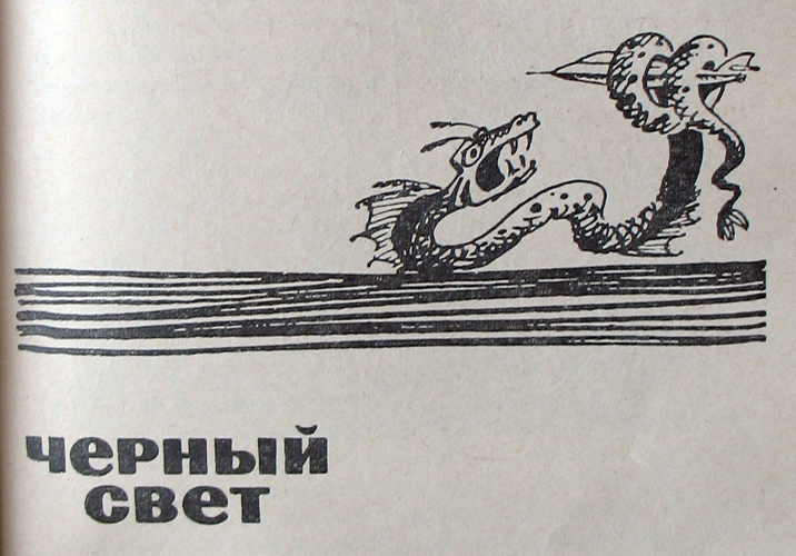ChernyjSvet43