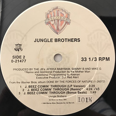 JUNGLE BROTHERS:WHAT U WAITIN' 4(LABEL SIDE-B)