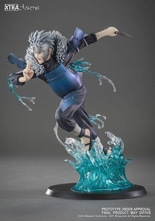 Who You Calling Little Brother?! Naruto Shippuden Tsume-Art XTRA Figures Tobirama Senju